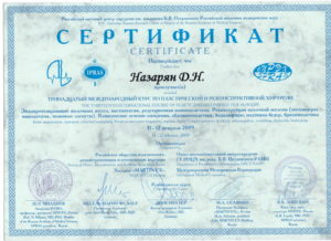sertif_03