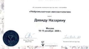 sertif_09