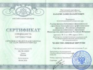 sertif_148