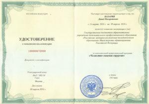 sertif_149