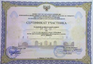sertif_157