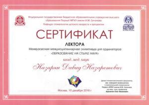 sertif_191