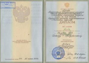 sertif_230