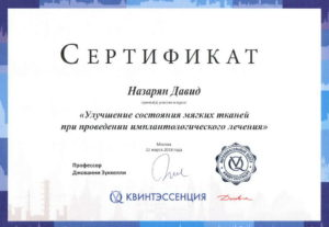sertif_243