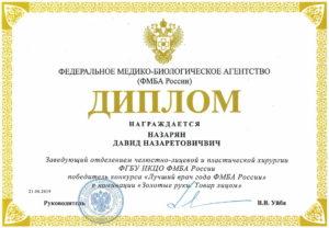 sertif_265