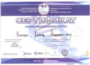 sertif_34
