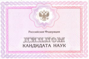 sertif_93