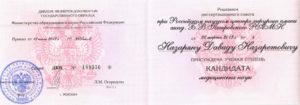sertif_94